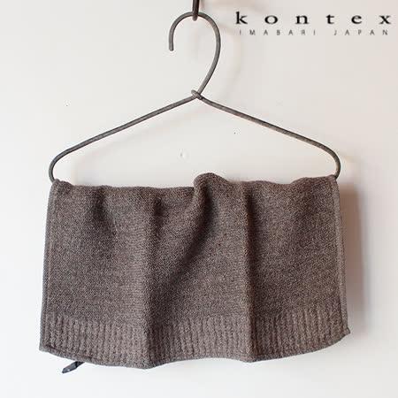 【クロワッサン科羅沙】日本今治~Kontex細紗針織風方巾 36*36cm
