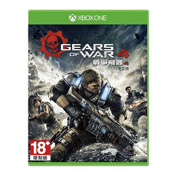Xbox One戰爭機器4