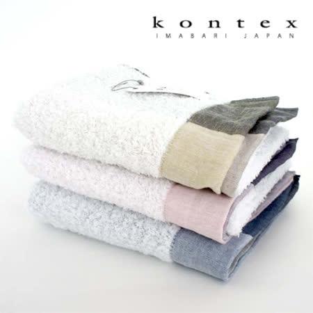 【クロワッサン科羅沙】日本今治~Kontex超輕量影格毛巾 34*80cm