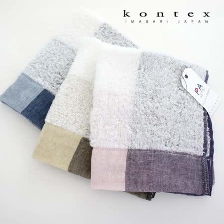 【クロワッサン科羅沙】日本今治~Kontex超輕量影格方巾 34*37cm
