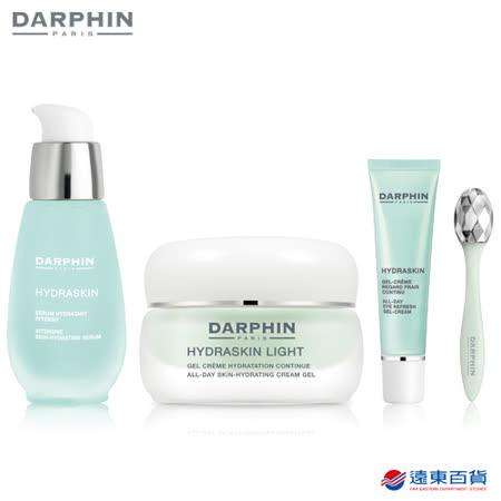 DARPHIN 極緻水感深層保濕組