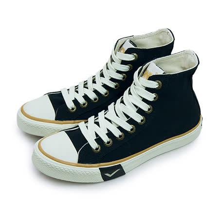 【女】PONY 經典復古帆布鞋 Shooter 2.0 黑卡其 63U1SH64BK