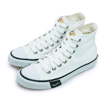 【女】PONY 經典復古帆布鞋 Shooter 2.0 白黑 63U1SH64RW