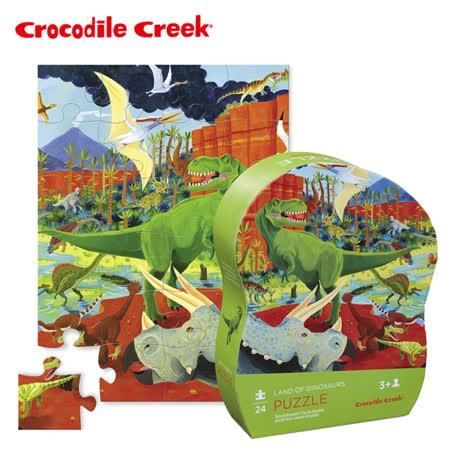 【美國Crocodile Creek】迷你造型拼圖系列-侏儸紀公園