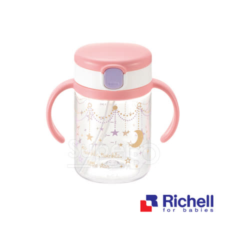 Richell利其爾星辰水杯200ML
