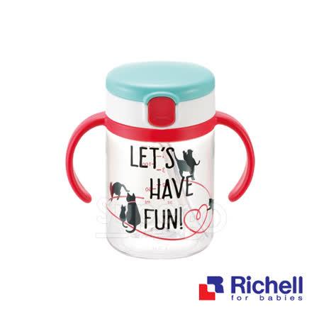 Richell利其爾貓物語水杯200ML