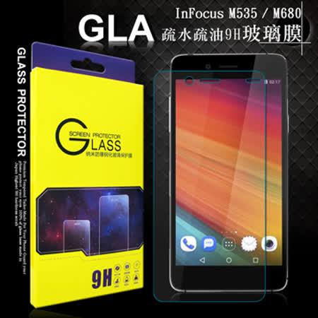 GLA  富可視 InFocus M535 / M680 疏水疏油9H鋼化玻璃膜 玻璃保護貼