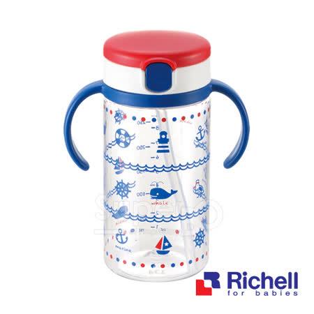 Richell利其爾藍海夢水杯320ML