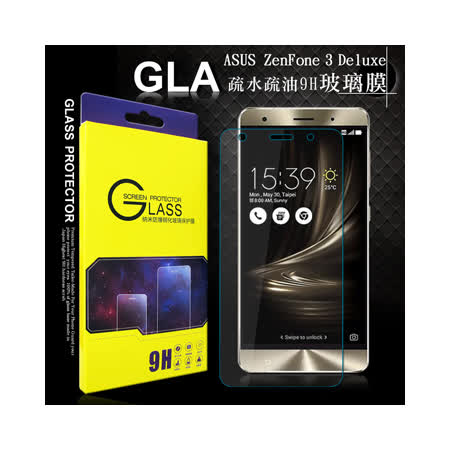 GLA  ASUS ZenFone 3 Deluxe 5.7吋 ZS570KL 疏水疏油9H鋼化玻璃膜 玻璃保護貼
