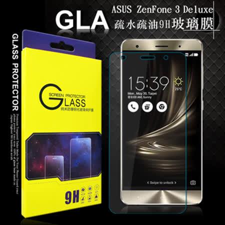 GLA  ASUS ZenFone 3 Deluxe 5.7吋 ZS570KL 疏水疏油9H鋼化玻璃膜 玻璃保護貼