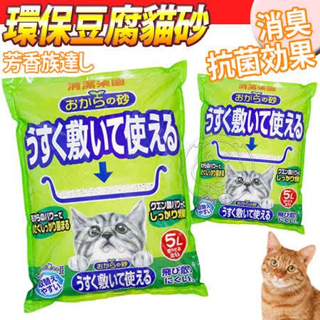 日本大塚》貓砂樂園超省環保無塵豆腐貓砂5L*6包(適用單層貓砂盆)