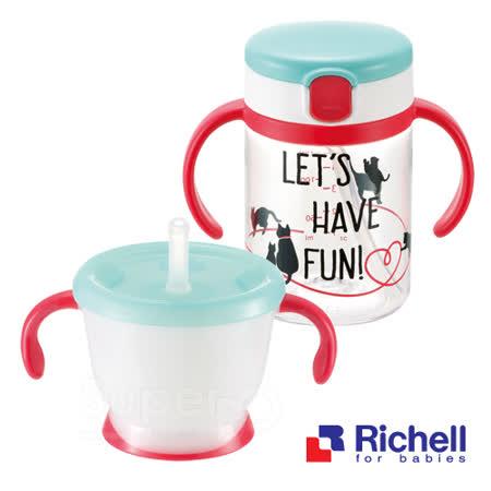 Richell利其爾貓物語水杯組合