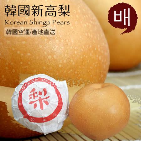 【台北濱江】原裝進口韓國新高梨1盒(400g/顆,6顆裝)