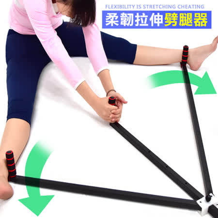 韓國RM劈腿訓練器C187-809 瑜珈輔助器劈腿機.劈叉器美腿機.拉伸架拉筋器拉筋板.腳腿部牽引機一字馬.運動健身器材