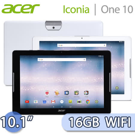 Acer 宏碁 Iconia One 10 16GB WIFI版 (B3-A30) 10.1吋 四核心平板電腦