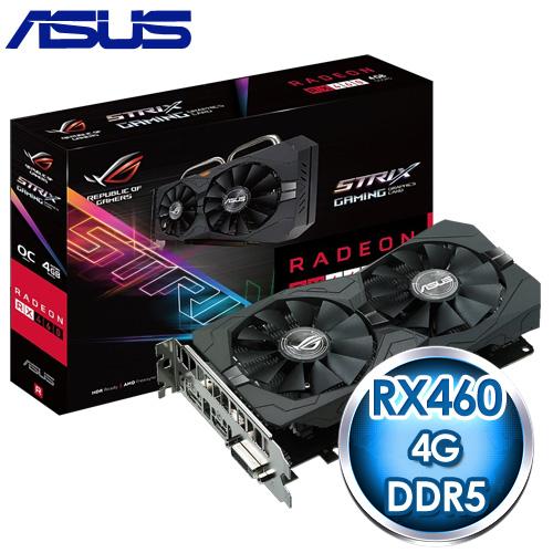 ASUS 華碩 STRIX~RX460~O4G~GAMING PCIE 顯示卡~ 註冊五年