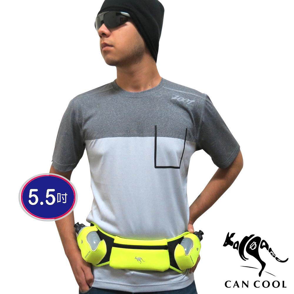 CAN COOL敢酷 馬拉松5.5吋sogo 百貨 復興 館彩虹雙水壺腰包(黃) C150126001