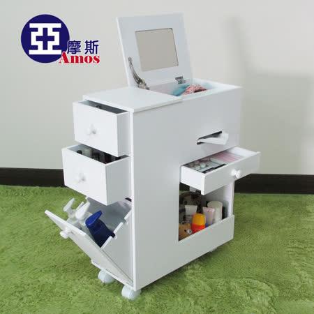 歐風多功能移動式化妝櫃/收納櫃