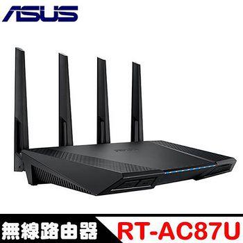 ASUS 華碩 RT-AC87U 雙頻無線 AC2400 Gigabit 分享器 -