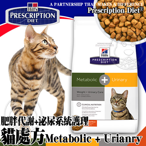 美國Hills希爾思~貓處方肥胖代謝 泌尿系統護理配方12磅5.44kg包