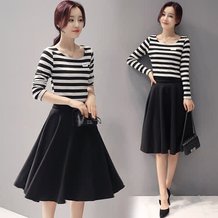 【韓國KW】簡約條紋上衣大擺裙套裝