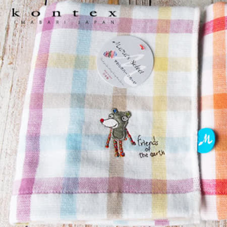 【クロワッサン科羅沙】日本今治~Kontex彩格動物毛巾 34*80cm