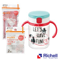Richell利其爾貓物語杯200ML+替換吸管(2套入) +墊圈(2入)