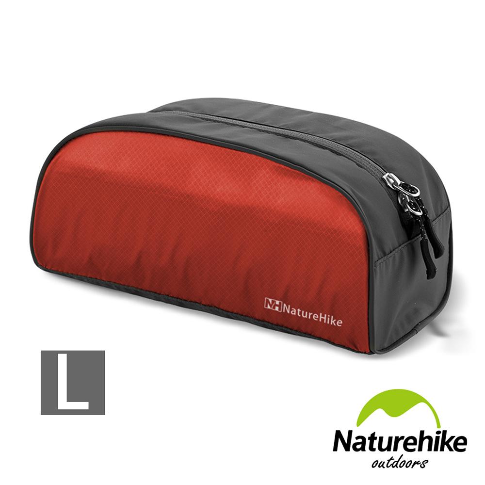 Natureh愛 買 家ike 簡約時尚 輕量防潑水旅行包中包 化妝包 大號 熱橙