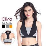 【Olivia】無鋼圈舒適撞色運動背心式內衣-黑色