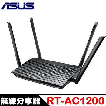 ASUS 華碩 RT-AC1200 雙頻 Wireless-AC1200 分享器 -