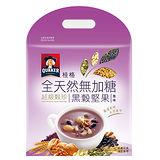 桂格超級穀珍黑穀堅果風味23g*10包