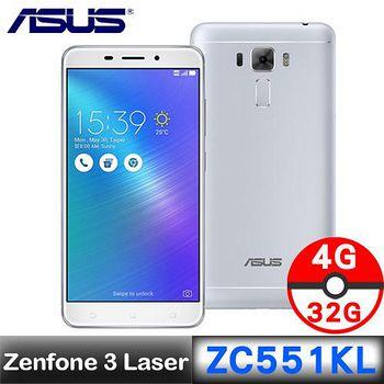 ASUS Zenfone 3 Laser 5.5吋 ZC551KL  4G/32G 智慧手機 銀色 【送鋼化保護貼】