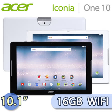 Acer 宏碁 Iconia One 10 16GB WIFI版 (B3-A30) 10.1吋 四核心平板電腦(黑/白)【送32G記憶卡+平板收納套+玻璃保護貼+螢幕觸控筆】