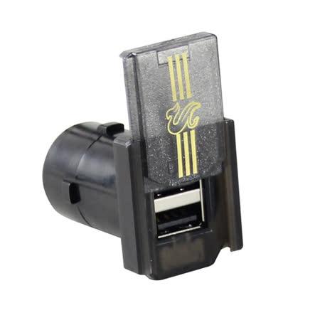 機車小U-極光盾SPU88 雙USB孔快速充電座