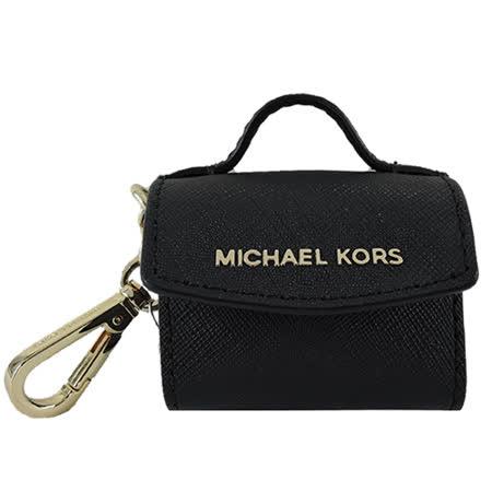 MICHAEL KORS AVA 防刮皮革造型吊飾(黑)