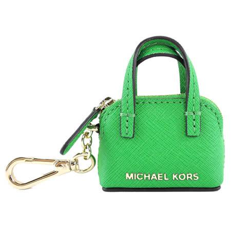 MICHAEL KORS CINDY 防刮皮革造型吊飾(亮綠)