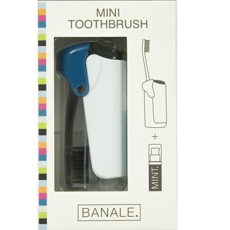【義大利BANALE】MINI TOOTHBRUSH 隨身旅用牙刷組 - 透明&Blue