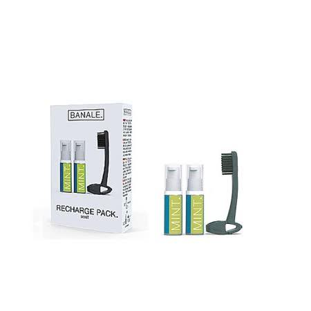 【義大利BANALE】MINI TOOTHBRUSH 牙刷&牙膏 補充包 - 2組入