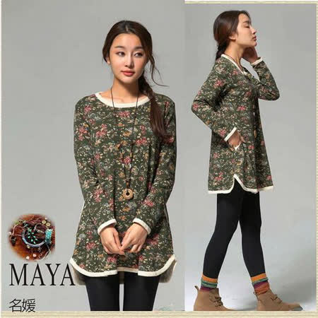 【Maya 名媛】 (m~2xl)長袖小毛圈滿版印花長袖上衣-4色