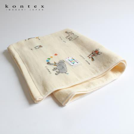 【クロワッサン科羅沙】日本今治~Kontex內無撚動物園浴巾 60*110cm