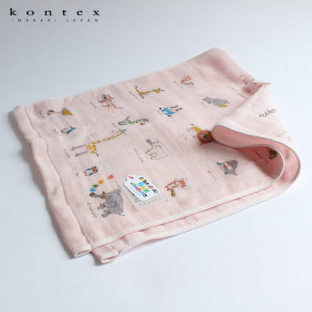 【クロワッサン科羅沙】日本今治~Kontex內無撚動物園毛巾 34*80cm