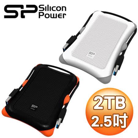 Silicon Power 廣穎 A30 2TB U3 2.5吋行動硬碟《雙色任選》