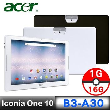 ACER Iconia One 10 B3-A30 10.1吋WiFi版 四核心平板電腦 【送原廠平版收納袋+16G+鋼化玻璃貼】