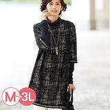 日本Portcros 預購-流蘇金線設計織帶提花長版上衣(M-3L共三色)