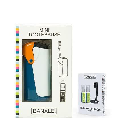 【義大利BANALE】MINI TOOTHBRUSH 隨身旅用牙刷組 - ORANGE + 補充包