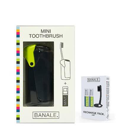 【義大利BANALE】MINI TOOTHBRUSH 隨身旅用牙刷組 - KING + 補充包
