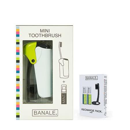 【義大利BANALE】MINI TOOTHBRUSH 隨身旅用牙刷組 - 透明&Green + 補充包