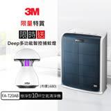 3M 淨呼吸空氣清淨機-極淨型(10坪) FA-T20AB送 奇美14吋DC扇