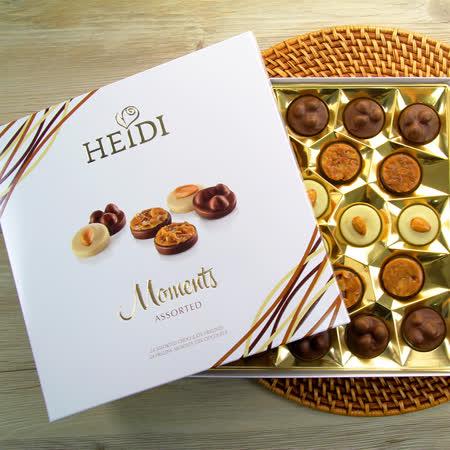 《Heidi赫蒂》美好時光綜合巧克力禮盒220g