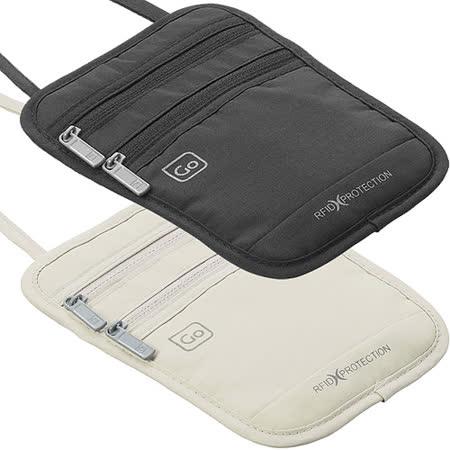《GO TRAVEL》RFID三層貼身頸掛防搶包